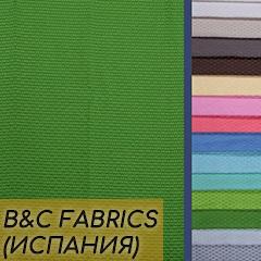 B&C FABRICS